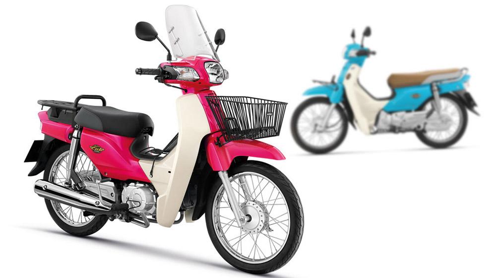Honda ra mắt super cub mới với giá cực sốc